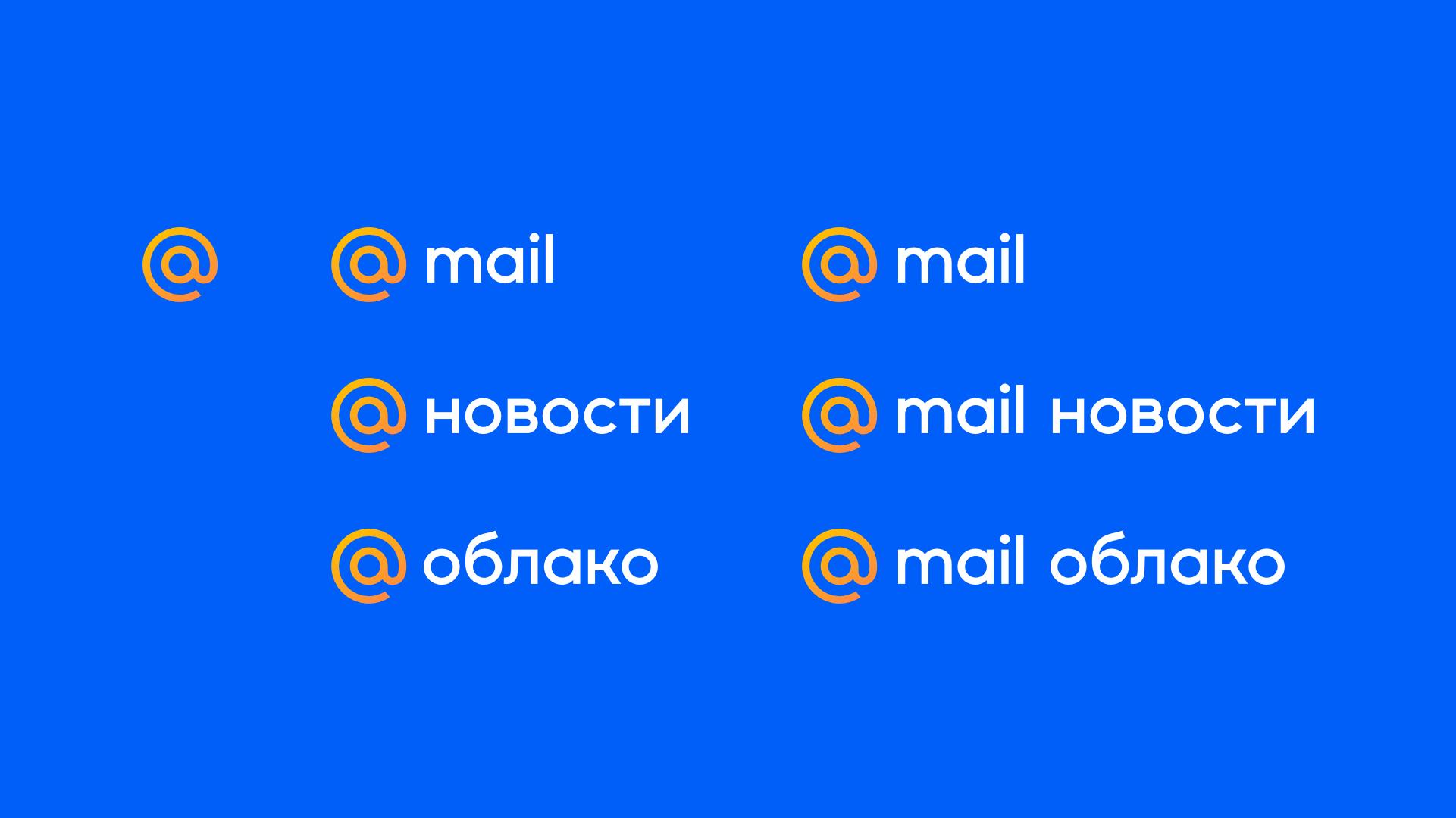 Mail Ru has got a new logo – Mail ru Group