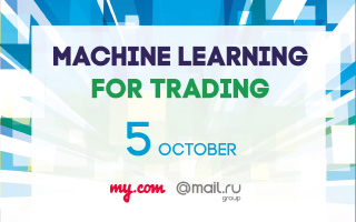 Machine learning in trading strategies