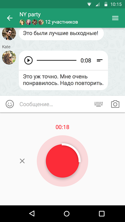chatptt-speechtotext-record-2rus.png